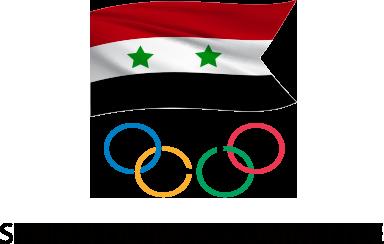 اللجنة الأولمبية السورية