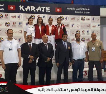 البطولة العربية تونس / منتخب الكاراتيه