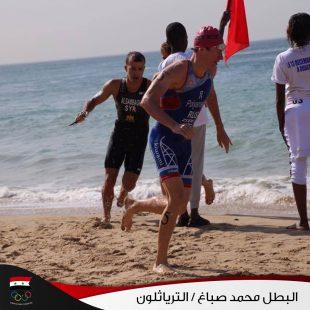 البطل محمد الصباغ