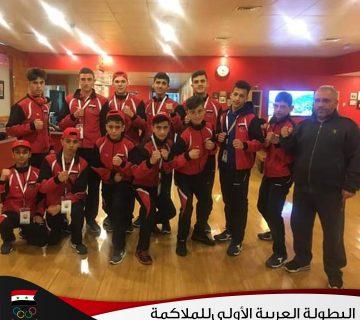 البطولة العربية الأولى للملاكمة