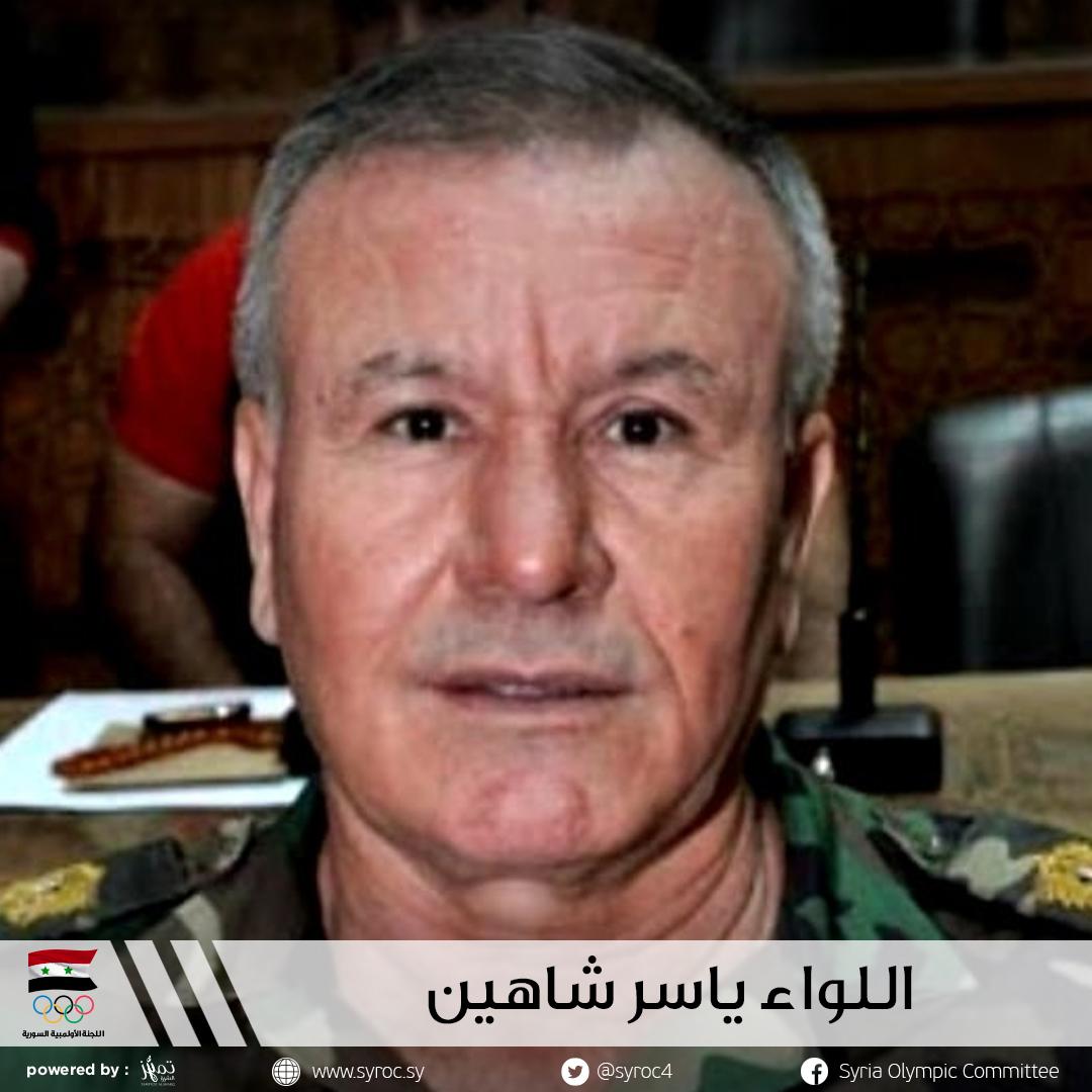 اللواء ياسر شاهين