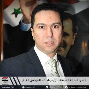 السيد عمر العاروب
