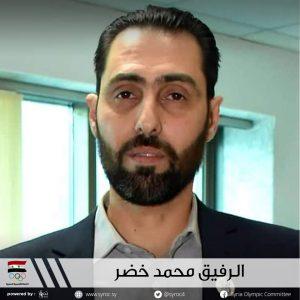 الرفيق محمد خضر
