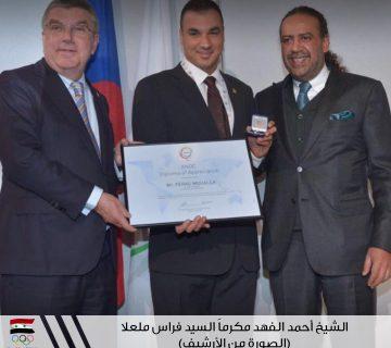 الشيخ أحمد الفهد و رئيس اللجنة الأولمبية فراس معلا