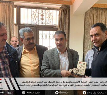 زيارة رئيس اللجنة الأولمبية السورية لكرة السلة