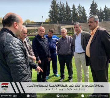 زيارة الاستاذ فراس معلا رئيس اللجنة الأولمبية الى مدينة الفيحاء