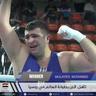 البطل محمد مليس