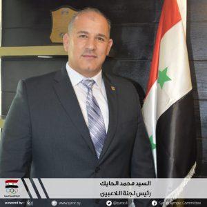 السيد محمد الحايك