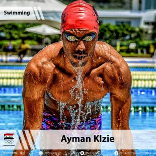 Ayman Klzie