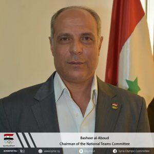 Basheer al Aboud