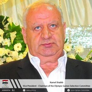 Kamel Shabib