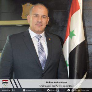 Mohammed Al-Hayek
