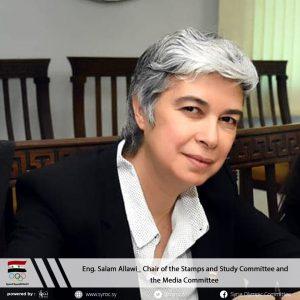 salam Allawi
