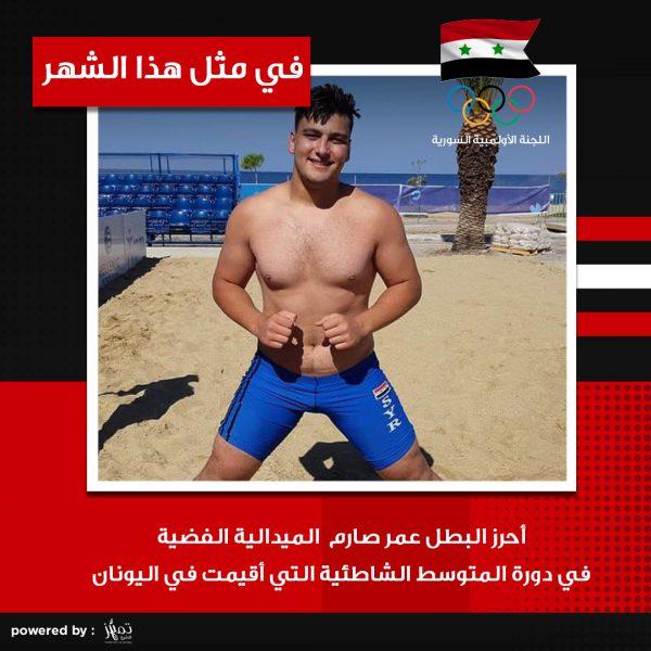 عمر صارم