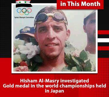 hisham al masry
